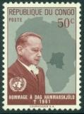 Hammarskjold