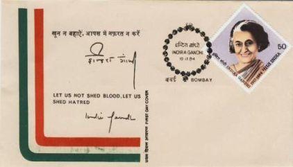 Indira Ghandhi